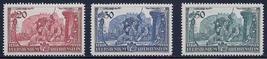 1939 Franz Josef II Set of 3 Liechtenstein Stamps Catalog Number 154-56 MNH
