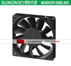 Original SUNON case fan ME80151V1-000C-A99 12V 1.96W 2months warranty - $24.40