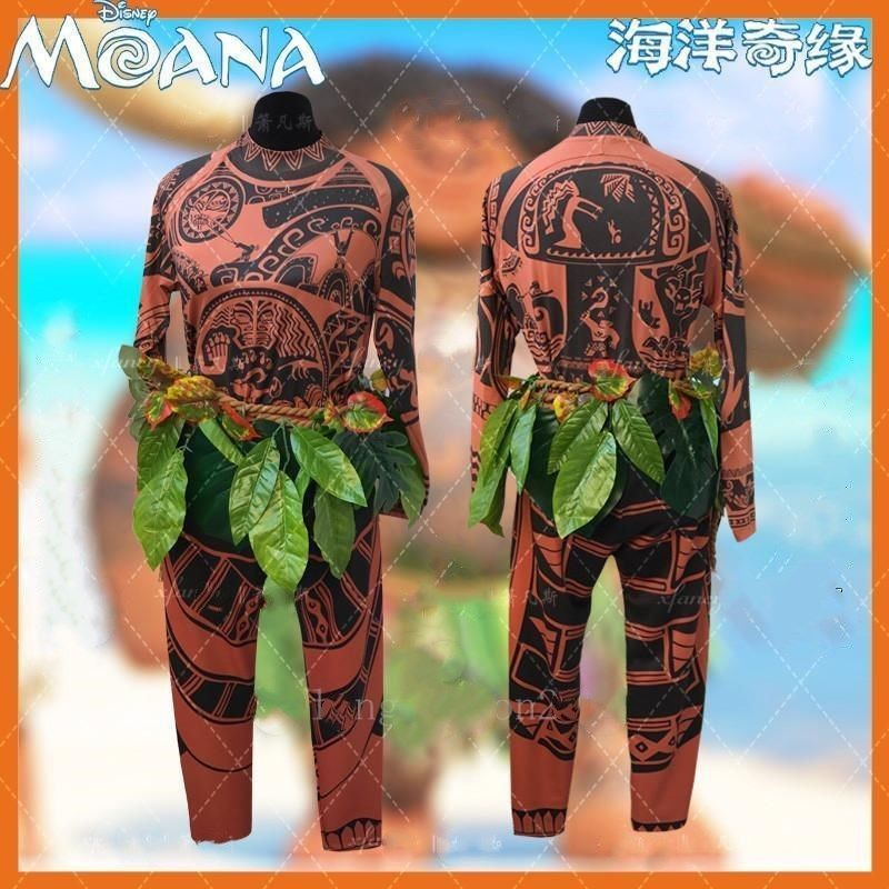 Primary image for Maui in Movie Moana Cosplay Mens Costume Fancy Sweatshirt Pants Suit Halloween