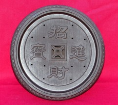 "VINTAGE CHARCOAL BROWN ASIAN WRITING POT 10"" VENTED LID CLAY CERAMIC STO... - $42.08"