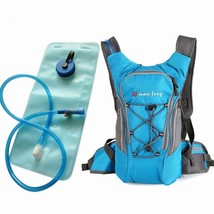 Outdoor Sport Hydration Backpack + 2L PEVA Water Bladder Bag For Cycling... - $599,02 MXN