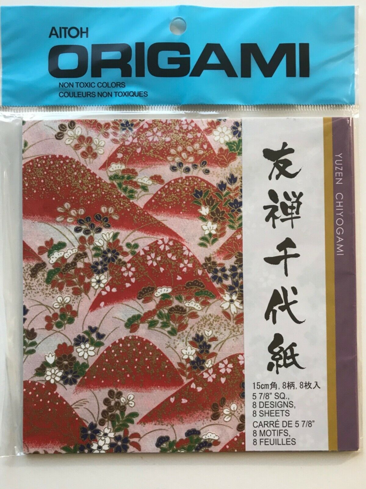 Primary image for Aitoh Origami Aizome Chiyogami Washi Paper 15 cm x 15 cm 8 Designs 8 Sheets
