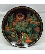Bradford Exchange Plate Firebird 7 3/4in Russian 7th plate #1656 - $31.14