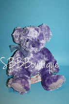 "Russ Girl Power GROOVY GUAVA Purple Teddy Bear 9"" Soft No Scent Bow Stuf... - $22.24"