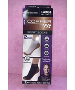 Copper Fit Infused Sport Low Ankle Socks 2 Pair LARGE White/Black M 9-12... - $19.55
