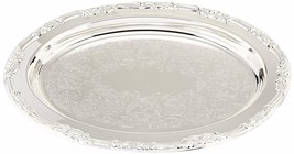 """Elegance Silver 89795 Romantica Collection Oval Silver Plated Tray, 16"""" ... - $45.04"""