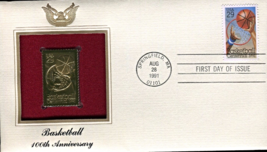 OLYMPIC TRACK & FIELD - Javelin  FIRST DAY OF ISSUE STAMP: Jul. 12, 1991 - $8.50