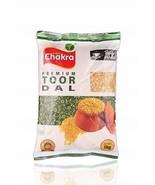 Shree Chakra Toor Dal 1Kg (Split) - $24.95
