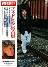 Brad Renfro Matt Damon teen magazine pinup clipping on the railroad Japan Bop