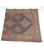 Unbranded DV63 Area Rug Symmetrical Design Hand Made Multi Colored - $176.00