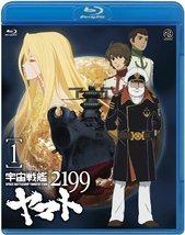 Space Battleship Yamato 2199 1 Japan Import English Subtitles Blu-ray
