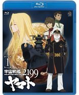 Space Battleship Yamato 2199 1 Japan Import English Subtitles Blu-ray - $34.50