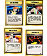 Pokemon Cards Japanese -- Lot of  4 training cards - $5.00