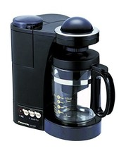 Panasonic Coffeemaker Black NC-S35P-K - $256.86