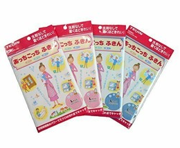 *Teijin place to place towel L size 4 Disc (Blue Pink 2 each) set - $47.73
