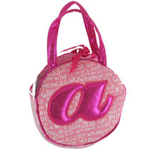Aurora World Plush - Initials Pet Carriers - Letter A - Toy Purse - New - $8.00