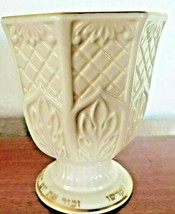 Lenox Kiddush Cup Judaic Collection Made in USA  - $37.40