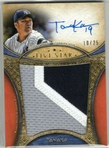 MLB card Masahiro Tanaka 17 Topps 25 limited edition autographed patch card - $333.63