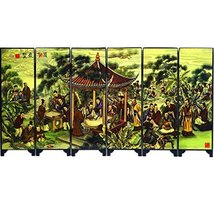 George Jimmy Chinese Characteristics Crafts Decoration Ornaments Small Screen Be - $58.80