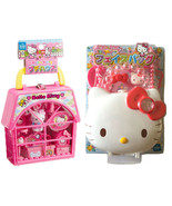2 Hello Kitty Sets - Petite House and Purse with Strap and Accessories - $9.89
