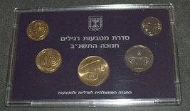 1991 Hanukkah 5 Coin Set Israel Official Circulated w Case Bank of Israel image 1