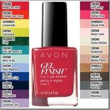 Avon Gel Finish 7 in 1 Nail Polish - $13.00