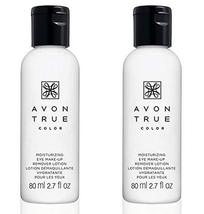 Avon Moisture Effective Eye Makeup Remover Lotion, 2 Ounce - LOT OF 2 - ... - $14.97
