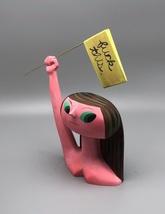 "Amanda Vissel Resist ""F*** This"" Bust image 3"