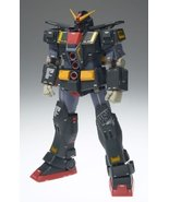 GUNDAM FIX FIGURATION METAL COMPOSITE - $232.00