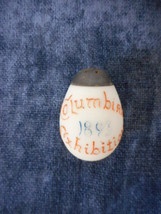 Antique Mt Washington 1893 Salt Shaker, Columbian Exhibition Chicago Sou... - $143.55