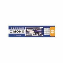 Tombow Pencil pencil MONO Kohitsu Shosha for 4B 1 dozen KM-KKS4B - $21.78