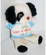 "Russ Berrie Stuffed Animal DOG 7"" Lifes A Beach Shirt Plush White Black ... - $20.20"