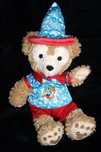 "DUFFY BEAR 18"" Hidden Mickey Disney Sorcerer Wizard Plush Blue Hat Soft ... - $16.36"
