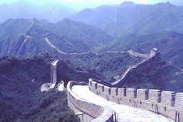 35mm Slide Mountain Range and Great Wall of China Badaling (#128A-6) - $4.75