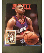 Basketball Beckett Issue #33 1993 - Charles Barkley/Tom Guglietta - $3.75