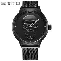 2018 Cool Punk 3D Skull Men Watch Brand GIMTO Luxury Steel Gold Black Vintage Qu image 7