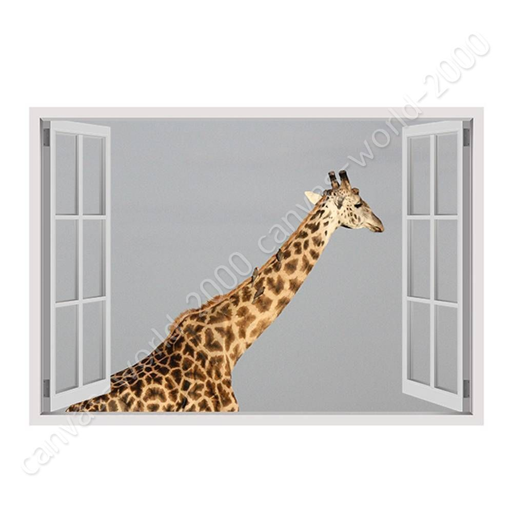 CANVAS (Rolled) Africas Giraffe Fake 3D Window Oil Painting Printed On Canvas