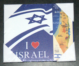 "Judaica Canvas Picture Wall Hang Israel Jerusalem Hamsa Blessing 7"" X 6"" image 5"