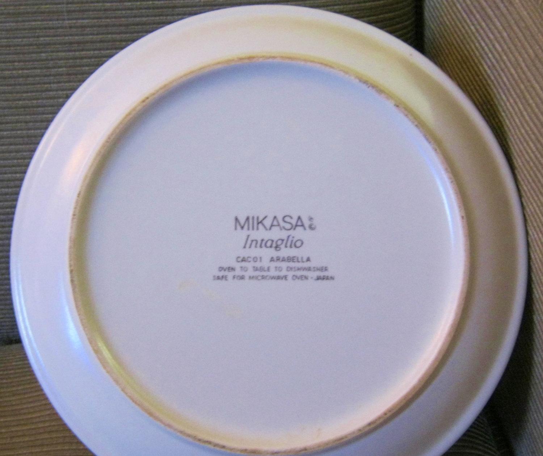 Mikasa Intaglio Arabella CAC01 Vegetable and 50 similar items