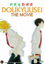 Doukyuusei (Doukyusei Classmates) The Movie English Subtitle SHIP OUT FROM USA