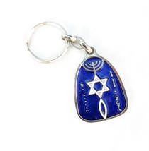Key Chain ring Messianic Seal Israel holyland Jerusalem Metal - $5.44