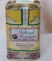 Meliama Pine Raw Honey 900gr from mountains of Almopia-Pella Greek honey - $29.60