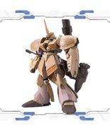 Galbaldy Rebake Gundam Bandai HG 144 Build Divers Mobile Suit Robot Toys - $73.20