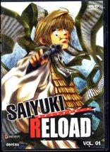 Saiyuki Reload ( DVD) - $6.50