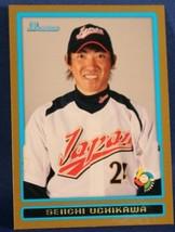 2009 Bowman Draft World Baseball Classic Stars Gold Seiichi Uchikawa #BD... - $0.99