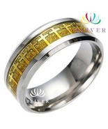NEW Christian CROSS Gold & Stainless Steel Ring Band~Size 6~Gorgeous~W/G... - $19.99