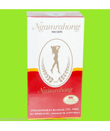 Senna Slimming Detox Laxative Tea Diet EXTRA STRONG - $9.89
