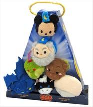D23 Expo 2015 Disney Store Fantasia Tsum Tsum Box Plush Set LE 2000 JAPA... - $163.13