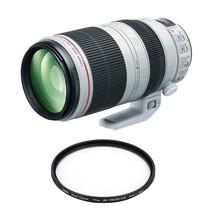 Canon Ef 100-400mm F4.5-5.6L Is Ii Usm + Hoya 77mm Pro 1D Protector - $2,536.56