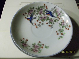 17#   Vintage Made in Nippon floral & 2 birds pattern 5.5 inches Saucer China  - $7.91